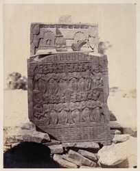 Sculpture piece excavated from the Stupa at Bharhut: Prasenajit pillar, middle sculpture, outer face.